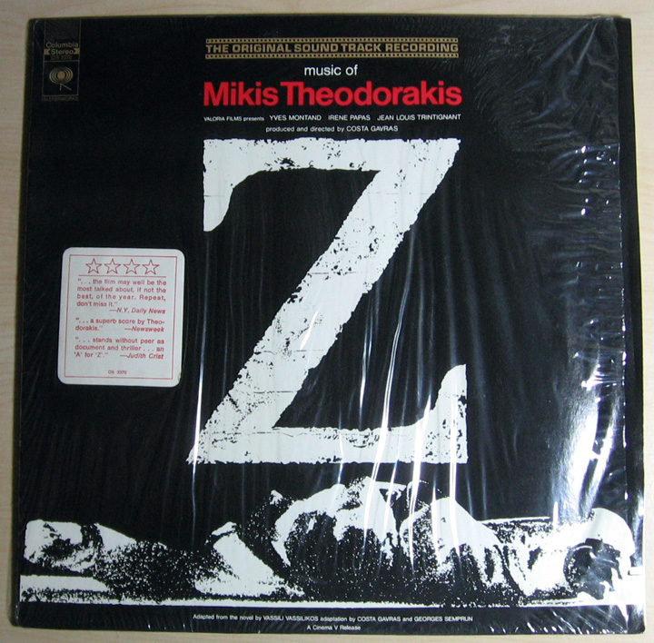Mikis Theodorakis Z Bande Originale Du Film